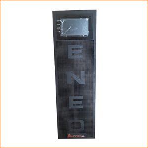 Eneo PRO 10-40